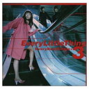 送料無料【中古】Every Best Single+3 [Audio CD] Every Little Thing; Mitsuru Igarashi; Kaori Mochida; Ichiro Ito and Genya Kuwajima