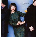 USED【送料無料】Pray/Get Into A Groove [Audio CD] Every Little Thing; 五十嵐充; Ramdoubler and HAL