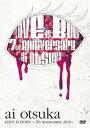 ショッピングアニバーサリー2010 送料無料【中古】大塚 愛【LOVE IS BORN】〜7th Anniversary 2010〜 [DVD]