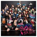 USEDб┌┴ў╬┴╠╡╬┴б█е┴ече│д╬┼█╬ь (╖р╛ь╚╫) [Audio CD] SKE48