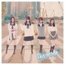 USED【送料無料】賛成カワイイ! (CD+DVD) (Type-B) (初回盤) [Audio CD] SKE48