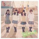 USED【送料無料】賛成カワイイ! (CD+DVD) (Type-C) (初回盤) [Audio CD] SKE48