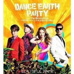 送料無料【中古】Beautiful Name (イベント会場限定) [Audio CD] DANCE EARTH PARTY feat. The Skatalites+今市隆二from 三代目J Soul Brothers