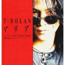 USED【送料無料】マリア [Audio CD] T-BOLAN; 森友嵐士 and 明石昌夫