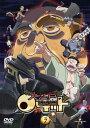 USED【送料無料】大江戸ロケット vol.7 [DVD] [DVD]