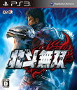 USED【送料無料】北斗無双 - PS3 [video game]