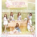 USED【送料無料】A Pink 3rd Mini Album - Secret Garden (韓国盤) [Audio CD] Apink (エーピンク)