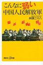 ┴ў╬┴╠╡╬┴б┌├ц╕┼б█д│дєд╩д╦╝хдд├ц╣ё┐═╠▒▓Є╩№╖│ (╣╓├╠╝╥+ж┴┐╖╜ё) [Paperback Shinsho] ╩╝╞м ╞є╜╜╚м