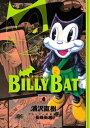 USED【送料無料】BILLY BAT(4) (モーニング KC) [Comic] 浦沢 直樹 and 長崎 尚志