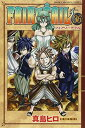 USED【送料無料】FAIRY TAIL(36) (講談社コミックス) [Comic] 真島 ヒロ