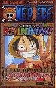 USED【送料無料】ONE PIECE RAINBOW! [Comic] 尾田 栄一郎 and ジャンプ・コミック出版編集部
