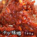 【一部地域送料無料】栄養士が作っている・チゲ味噌780g(260gx3)
