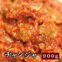 チャンジャ 900g 海鮮キムチ 【業務用】