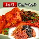 栄養士が作っている キムチ4種盛り 海鮮キムチ 白菜キ