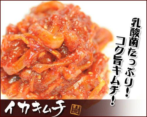 イカキムチ 3.2kg 海鮮キムチ【業務用】【R...の商品画像