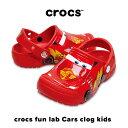ショッピングcrocs crocs Fun Lab Cars Clog Kids【クロックス ファンラブ カーズ】◉クロックス正規取扱店なのでご安心ください◉
