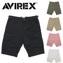 ショッピングブーツ 正規取扱店 AVIREX (アヴィレックス) FATIGUE SHORTS ファティーグ ショーツ 全5色