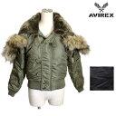 正規取扱店 AVIREX(アビレックス) N-2B COMMERCIAL FUR(コマーシャル ファー フライトジャケット) レディース 全2色