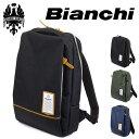 ショッピングビアンキ 正規取扱店 Bianchi(ビアンキ) NBTC-66 DIBASE ディバーゼ リュック/バックパック 全4色 BIA012