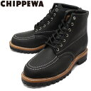 正規取扱店 CHIPPEWA (チペワ) 1975 6inch ORIGINAL INSULATED TREKKER BOOTS 6インチ モックトゥ インシュレーテッド トレッカーブーツ BLACK 保証書付