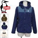 正規取扱店 CHUMS (チャムス) CH14-1245 Elmo Fleece Full Zip Parka レディース エルモ フリースフルジップパーカー 全2色 CMS049