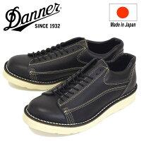 正規取扱店 DANNER (ダナー) D-4002 Hood River フットリバー ローカットシューズ Black 日本製