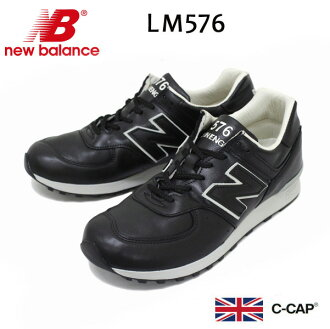 Regular handling Shop UK-made new balance (new balance) LM576UK BlackxTan black x Tan NB028fs3gm