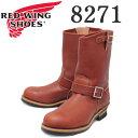 ショッピングエンジニア 2015-2016新作 正規取扱店 REDWING(レッドウィング) 8271 Engineer Boots(エンジニアブーツ) オロラセットポーテージ