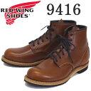ショッピングWING 正規取扱店 RED WING (レッドウィング) 9416 Classic Dress Beckman Boot Vibram (ベックマンブーツ ビブラムソール) シガーフェザーストーン
