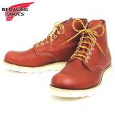 【日本国内送料・代引き手数料無料】 正規取扱店Red Wing(レッドウィング レッドウイング) 8166 6inch CLASSIC PLAIN TOE ブーツ Traction Trad Sole オロ・ラセット(赤茶)