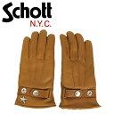 ショッピングschott 正規取扱店 Schott (ショット) WINTER L/GLOVE SHORT ONESTAR (ウィンターレザーグローブ ショート ワンスター) 手袋 050-CAMEL