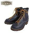 Wesco-jm45-1