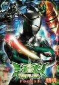 ミラーマンREFLEX FOCUS3 鎮魂 CHINGON/唐渡亮【2500円以上送料無料】