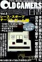 OLD GAMERS白書 Vol.5/ゲーム【合計3000円以上で送料無料】