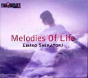 Melodies Of Life featured in FINAL FANTASY IV/白鳥英美子【2500円以上送料無料】