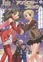 Fate/hollow ataraxia【2500円以上送料無料】