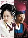 風の絵師 DVD−BOX I/パク・シニャン/ムン・グニョン【2500円以上送料無料】