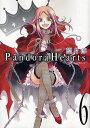 Pandora Hearts 6/望月淳【2500円以上送料無料】