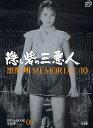 黒澤明MEMORIAL10 08【2500円以上送料無料】