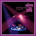 【2500円以上送料無料】CHAGE AND ASKA Concert2007 alive in live/CHAGE&ASKA