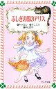 ふしぎの国のアリス/キャロル/中山知子【2500円以上送料無料】