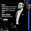 モーツアルト:交響曲第39番、第40番、第41番「ジュピター」/スウィトナー【2500円以上送料無料】