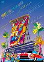 樂天商城 - マッハ AX ギュンギュンギュン!!!2011.3.4/POLYSICS【2500円以上送料無料】