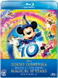 東京ディズニーシー マジカル 10 YEARS グランドコレクション(Blu−ray Disc)/ディズニー【2500円以上送料無料】