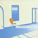 ゴールデン☆ベスト ブレッド&バター/ブレッド&バター【2500円以上送料無料】