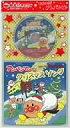 それいけ!アンパンマン 絵本付CDパック アンパンマンとクリスマスソング/アンパンマン【2500円以上送料無料】