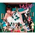 上からマリコ(Type−K)(DVD付)/AKB48【後払いOK】【2500円以上送料無料】