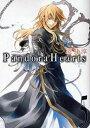 Pandora Hearts 5/望月淳【2500円以上送料無料】