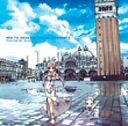 【100円クーポン配布中!】ARIA The ANIMATION オリジナルサウンドトラック