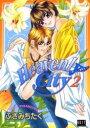 Heavenly City 2/ふさみちたく【2500円以上送料無料】